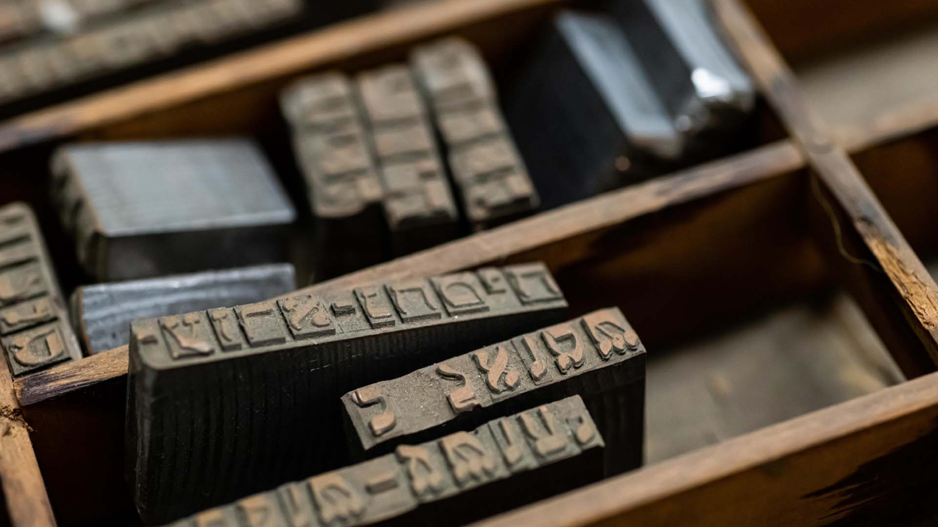 Detail of metal printing type in a wooden tray